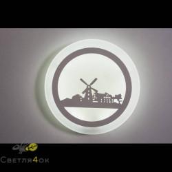 Светильник 86756-240