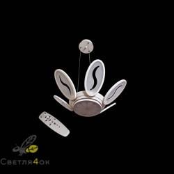 Светодиодная люстра 8561-6