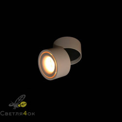 Светодиодный LED спот 149A