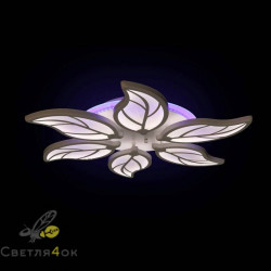 Светодиодная люстра 8881-6 LED