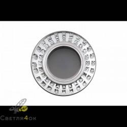 Точечный светильник 8120R
