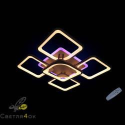 Светодиодная люстра 5543-4-1 Color LED