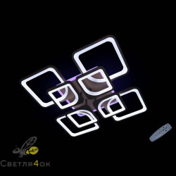 Светодиодная люстра 5543-4-4 Color LED