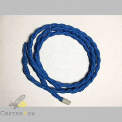 Провод текстильный витой blue