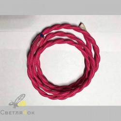 Провод текстильный витой deep pink