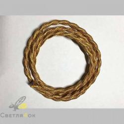 Провод текстильный витой gold