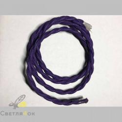 Провод текстильный витой purple