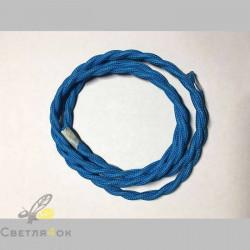 Провод текстильный витой sky blue