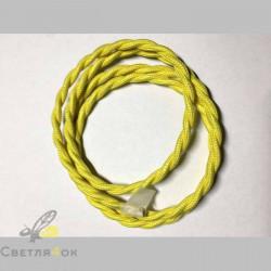 Провод текстильный витой yellow