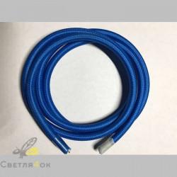 Провод текстильный blue