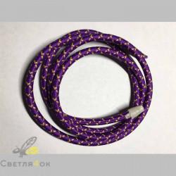 Провод текстильный зигзаг purple+yellow