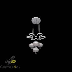 Люстра светодиодная 5281-4