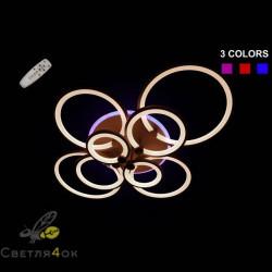 Светодиодная люстра 1811-8 Color LED