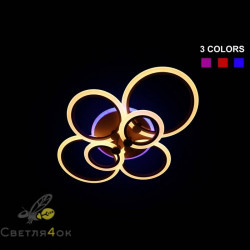 Светодиодная люстра 1888-6 Color LED