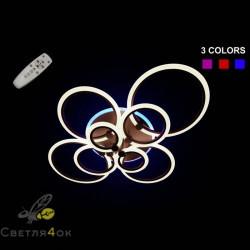 Светодиодная люстра 1888-8 Color LED