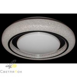 Люстра светодиодная 004-500