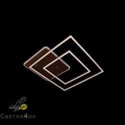 Светодиодная люстра 2001-2B