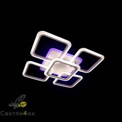 Светодиодная люстра 5588-4-1 Color LED