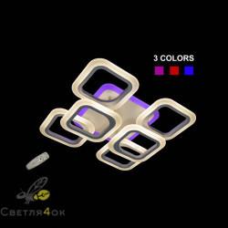 Люстра Светодиодная 5588-4-2S