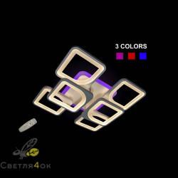 Люстра Светодиодная 5543-4-2S