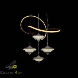Люстра светодиодная 9289-4