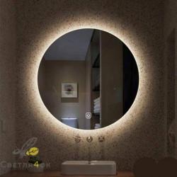 Зеркало с подсветкой круглое 454
