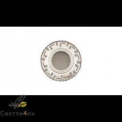 Точечный светильник 2101S-WH