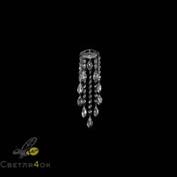 Хрустальный светильник A929 WH+CH