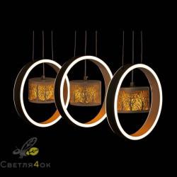Люстра светодиодная 9352-3