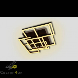 Люстра светодиодная 11014-4-1