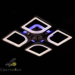 Люстра Светодиодная 5543-4S