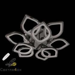 Светодиодная люстра 5540-6-3 Color LED