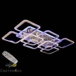Светодиодная Люстра 5588-6-2 хром