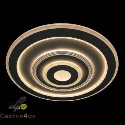 Люстра светодиодная 1233-500