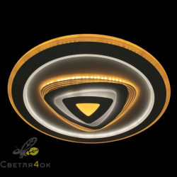Люстра светодиодная 1234-500