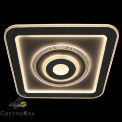 Люстра светодиодная 1236-sq