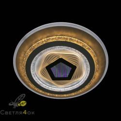 Люстра светодиодная 1702-490B