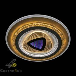 Люстра светодиодная 1702-490C