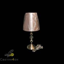 Настольная лампа 5047-1T