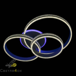 Люстра светодиодная 55042-3 RGB
