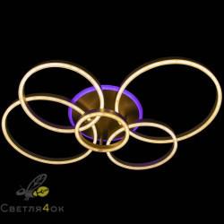 Люстра светодиодная 55029-2-2-1