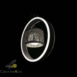 Светильник 5506