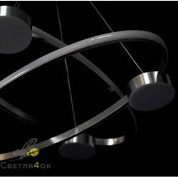 Дизайнерская люстра 2007-60