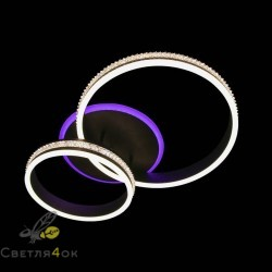Люстра светодиодная 55041-2BA