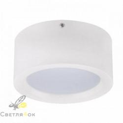 Светильник накладной Sandra-15