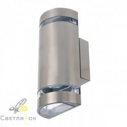 Светильник настенный GARDENYA-4