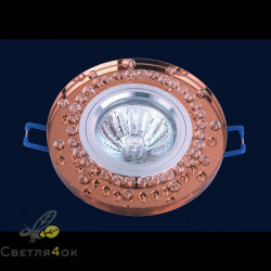 Точечный светильник 705229