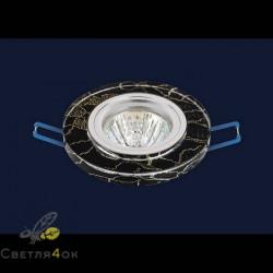 Точечный светильник 70573