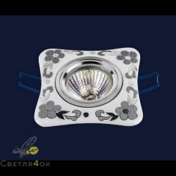 Точечный светильник 70597 CR
