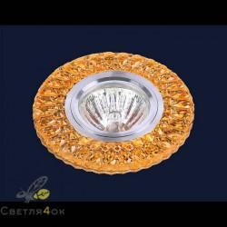 Точечный светильник 705A66